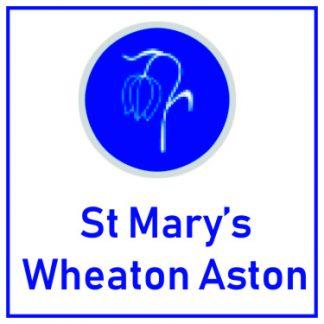 St Mary's First Wheaton Aston