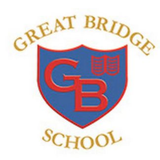 Great Bridge Primary School - Coming Soon